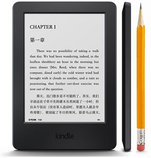 【Kindle阅读器】